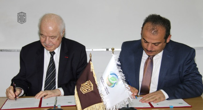 Abu-Ghazaleh: Agreement with National Agricultural Research Center on Innovation and Creativity