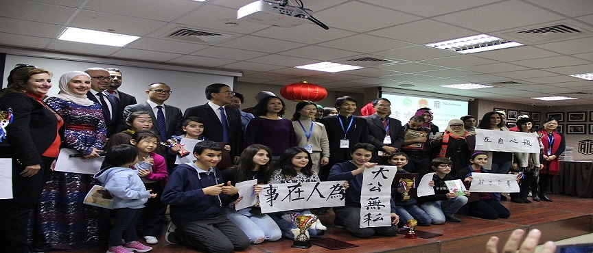 TAG-Confucius Organizes Chinese Calligraphy Competition