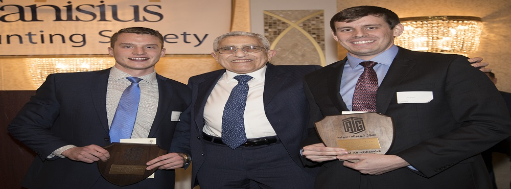 Two Students Receive The Prestigious Talal Abu-Ghazaleh International Award At Canisius College