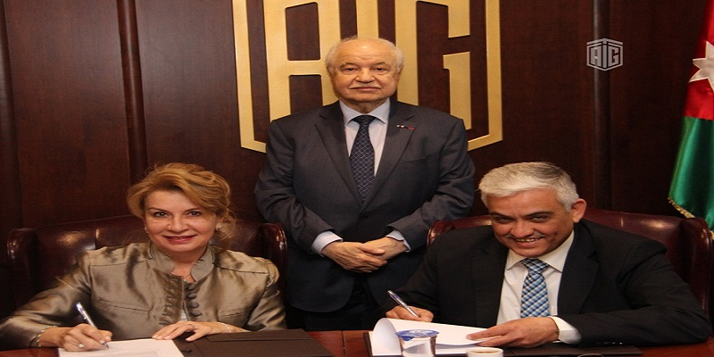 """Abu-Ghazaleh"" and Dar AlDiafa Sign MoU in the field of Tourism Education to Meet the Needs of the Tourism Industry"