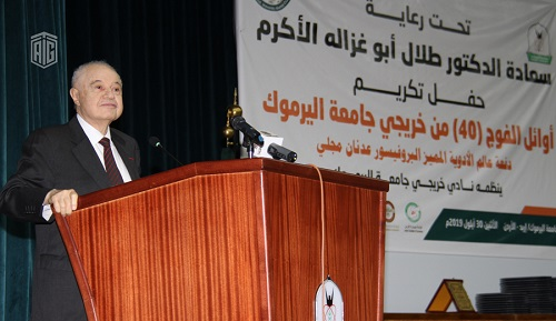 Abu-Ghazaleh Patronizes Ceremony Honoring Top Graduates at the Yarmouk University