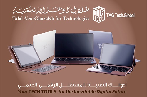 'Abu-Ghazaleh for Technologies' Launches its Special Customer Service Center in Jordan