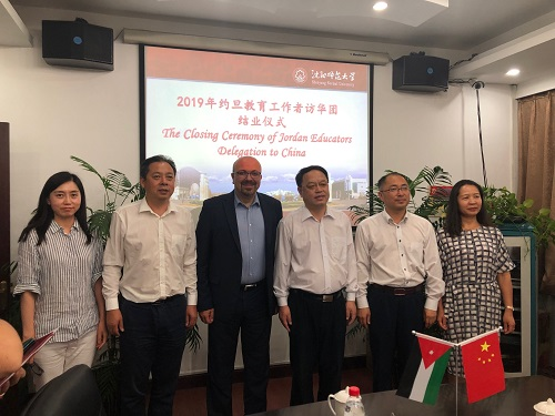 TAG-Confucius Institute Organizes 'Educators Delegation to China' Program