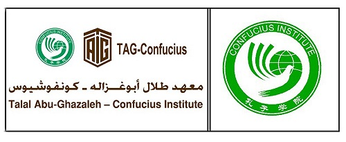 Talal Abu-Ghazaleh Global and Confucius Institute Headquarters Renew Joint Cooperation Agreement to 2028