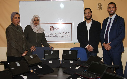 Abu-Ghazaleh Knowledge Society and the Jordanian Association for Children of Gaza Sign Agreement
