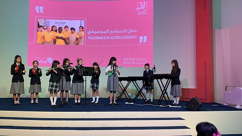 Repton Abu Dhabi Showcases Apple Distinguished Digital Learning Excellence