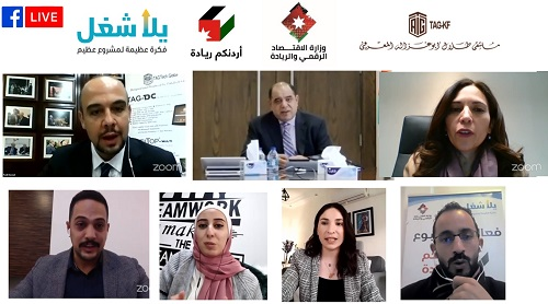 'Abu-Ghazaleh Knowledge Forum' Participates in the 'Urdonnokom' Entrepreneurship Week 2020