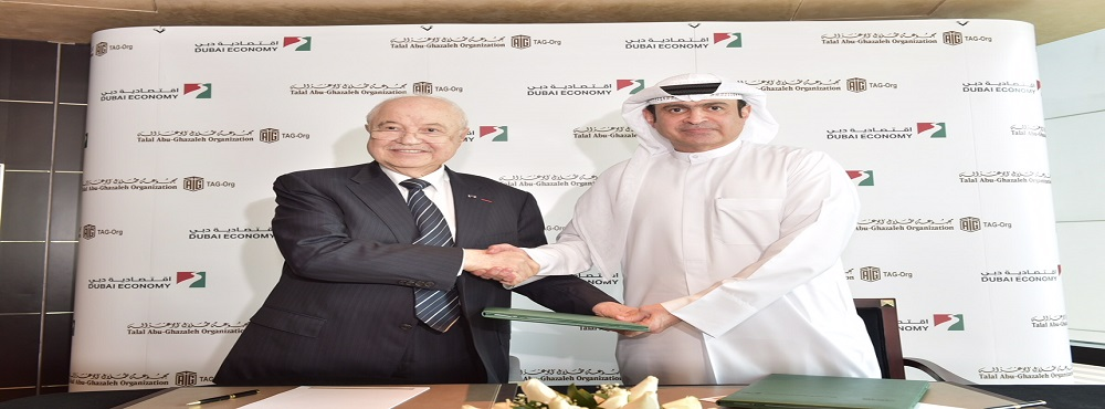 Dubai Department of Economic Development and Talal Abu-Ghazaleh Organization Sign Agreement to Enhance Quality of Services and Business Environment