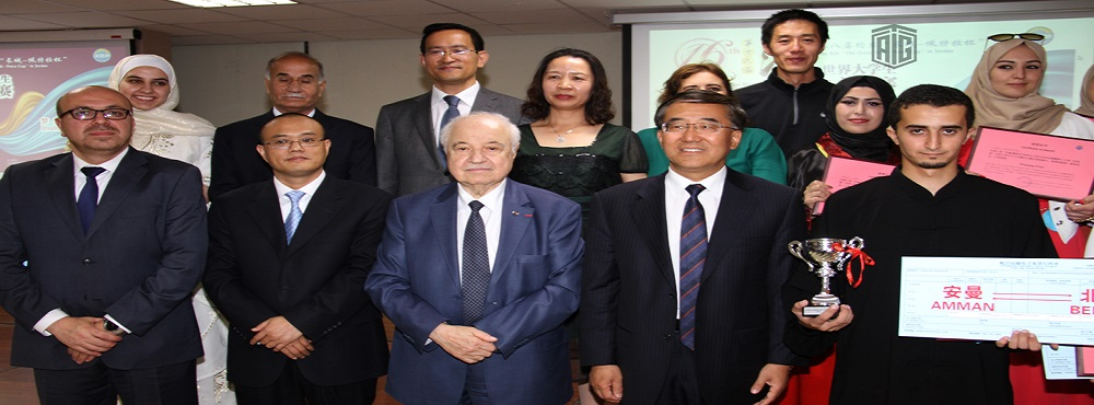 "Abu-Ghazaleh and the Chinese Ambassador to Jordan Patronize 8th ""Great Wall"" Language Competition"