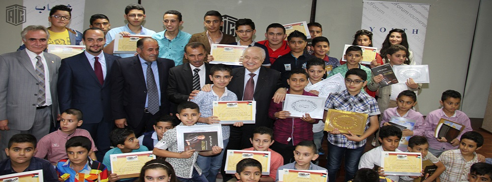 Abu-Ghazaleh Patronizes Graduation Ceremony of 'Hand in Hand We Build the Future' National Initiative
