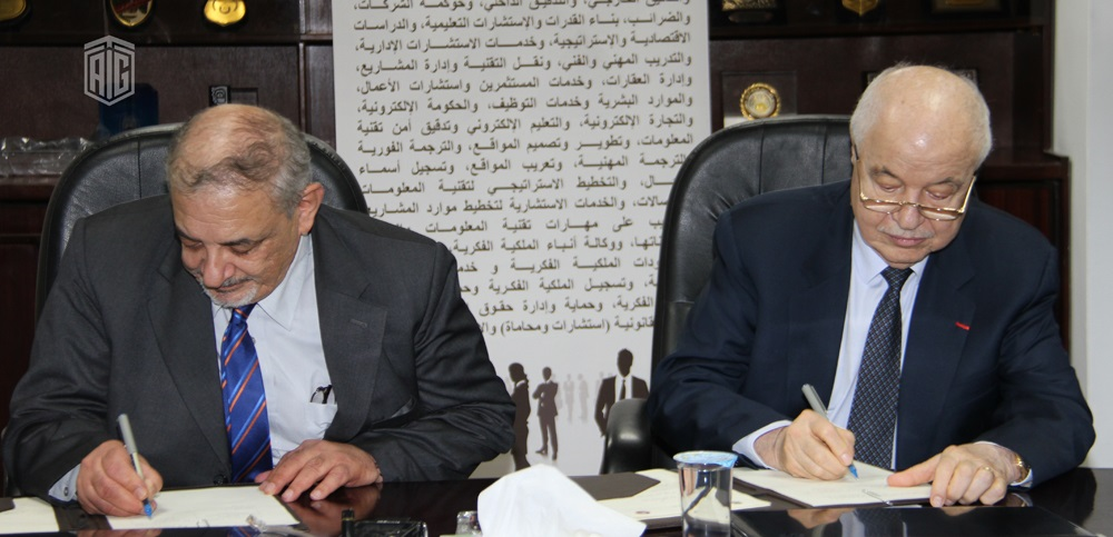 TAG-Org and the Hashemite University Sign Cooperation Agreement