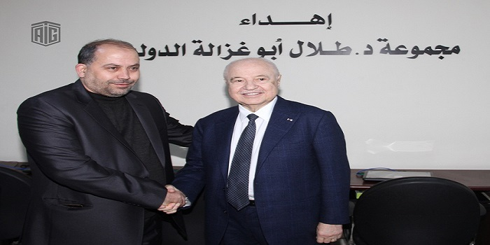 Abu-Ghazaleh Inaugurates Knowledge Centers in Irbid, Meets Representatives of Local Community