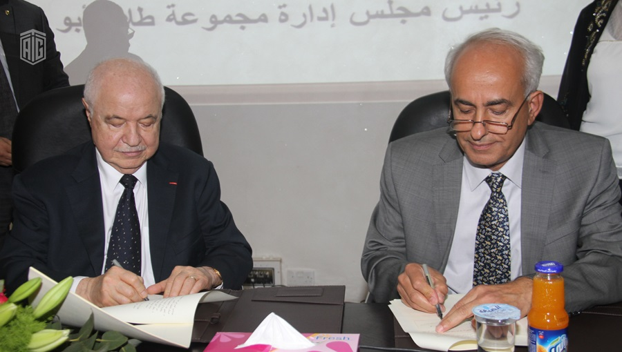 """Abu-Ghazaleh"" and ""Isra University"" Sign an Agreement to Serve Students"