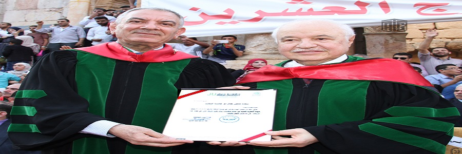 "Abu-Ghazaleh Receives an Honorary Doctorate in ""Management and Economics"" from Jerash University"