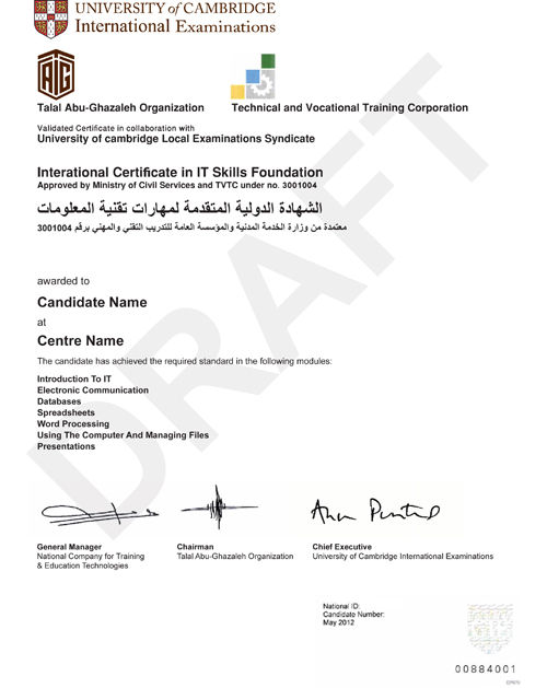 Another Success to Talal Abu-Ghazaleh Cambridge Information Technology Skills Center