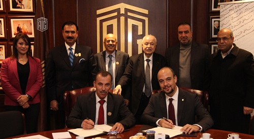 'Abu-Ghazaleh' Signs MoU with the National Forum for Awareness and Development