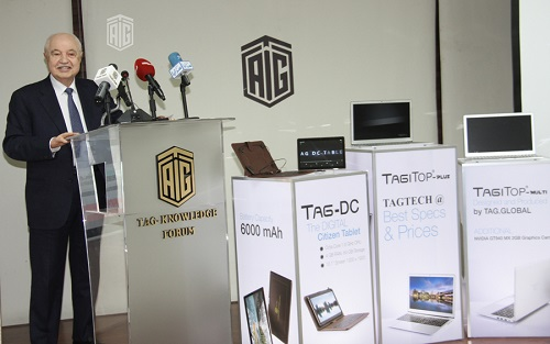 """Abu-Ghazaleh for Technologies"" Launches its Electronic Devices in a Special Ceremony"