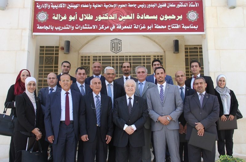 Talal Abu-Ghazaleh Knowledge Society Inaugurated at the World Islamic Science & Education University